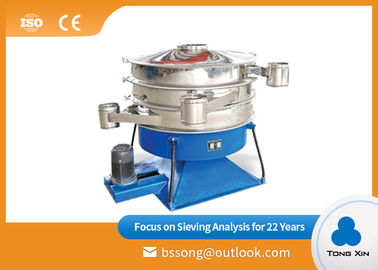 Chemical Industry Circular Vibrating Screen Low Noise  Environmental Production