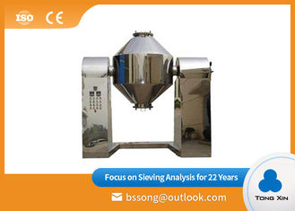 Customized  Double Cone Mixer  360 Degree Rotated Cone Blender Machine